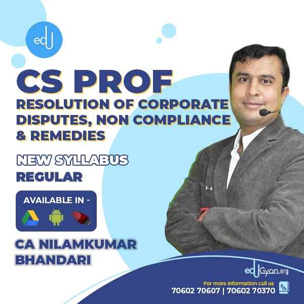 CS Professional RCDNCR